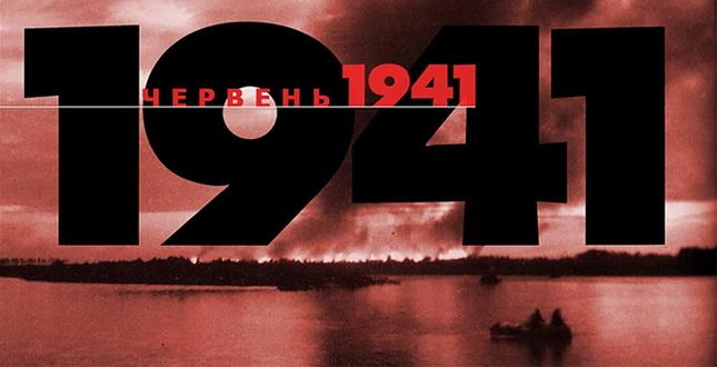 В Україні 22 червня - День скорботи і вшанування пам'яті жертв війни