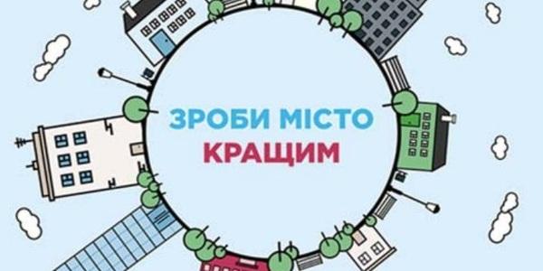Франківська мерія додала ще мільйон гривень на проекти Бюджету участі