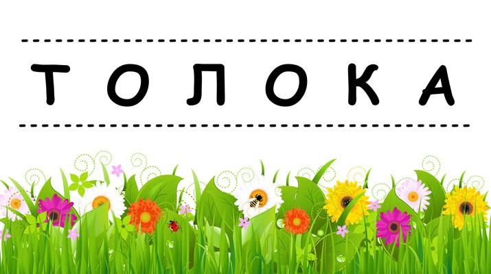 Анонси - Голосіївська районна в м.Києві державна адміністрація